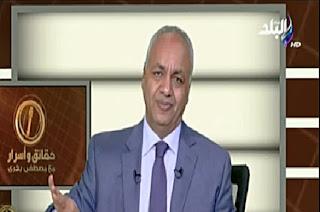 برنامج حقائق و أسرار حلقة الخميس 10-8-2017 مع مصطفى بكرى