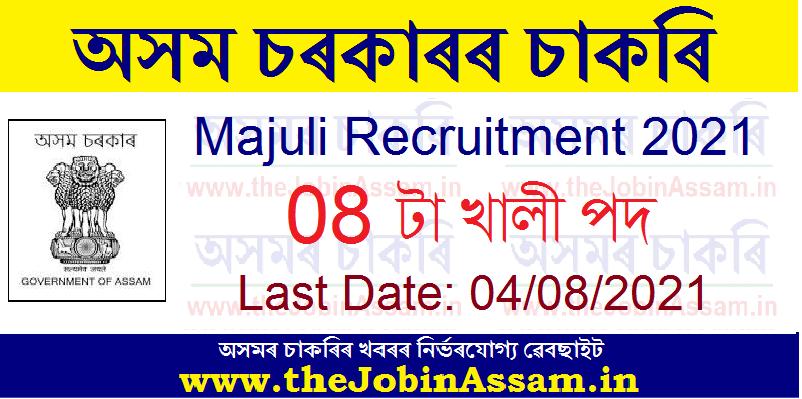 Majuli Recruitment 2021: Apply for 08 CQRT Member Vacancy