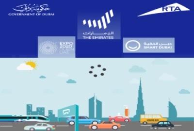 تطبيق دبي للقيادة RTA Dubai