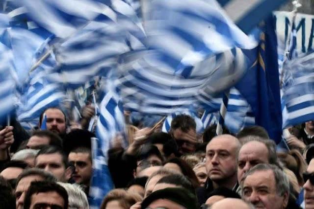 Frankfurt: Griechen kündigen Protest gegen Mazedonien an