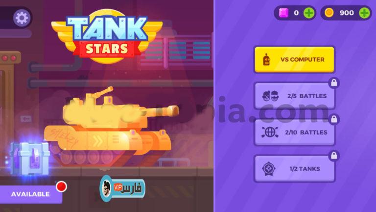لعبة حرب الدبابات, Tank Stars, تنزيل لعبة حرب الدبابات,تحميل لعبة Tank Stars,تحميل Tank Stars,تحميل لعبة خرب الدبابات Tank Stars,تنزيل لعبة حرب الدبابات Tank Stars