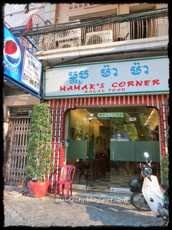 lalalaland halal food in phnom penh. Black Bedroom Furniture Sets. Home Design Ideas