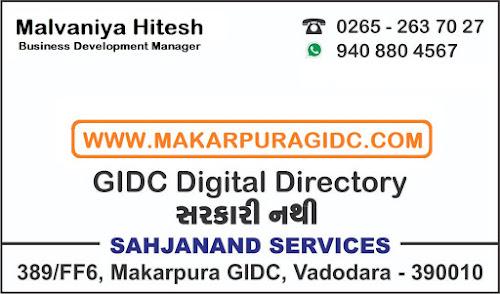 MAKARPURA GIDC DIRECTORY, MAKARPURA GIDC COMPANY LIST, MAKARPURA GIDC, MAKARPURAGIDC