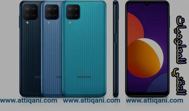 تعرف على مميزات هاتف-Samsung Galaxy M12-