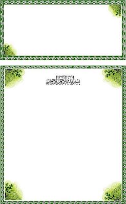 frame-undangan-kenduri
