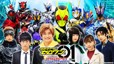 Kamen Rider Zero-One Final Stage Highlight Video