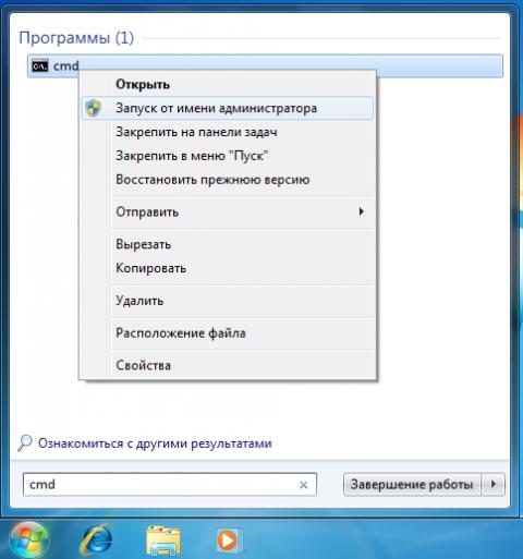 Download Driver Wifi 64 Bit Windows 7 - verieng's blog