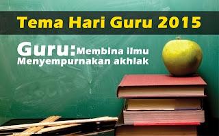 Hari Guru 2015