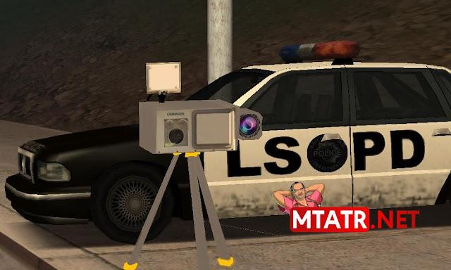 MTA SA Radar Obje