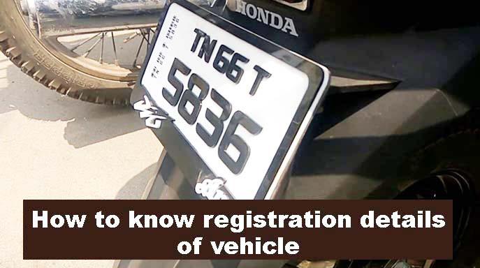 किसी भी वाहन के Registration Details और Driving Licence Status को कैसे पता करे