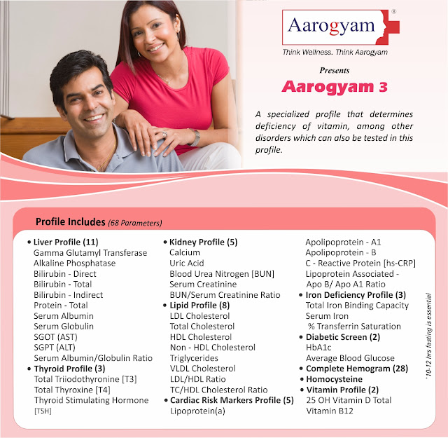 Aarogyam 3 - Vitamin B12 + D Total + Cardiac Risk Markers + Homocysteine  @ Rs 2000 / 68 tests