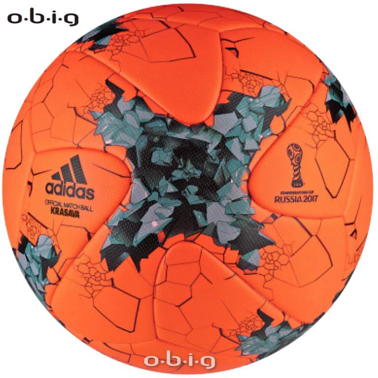 Balls 17-18 by Goh125 - Telstar 18 Mechta - Page 2 Adidas-krasava%2B%25283%2529