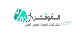 Provider site