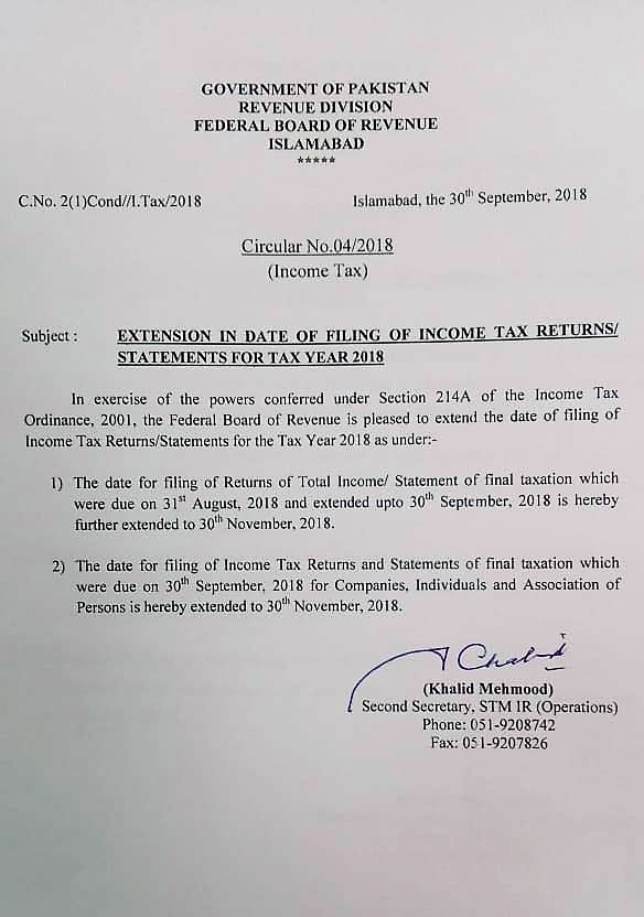 NOTIFICATION REGARDING EXTENSION IN THE DATE OF FILING OF INCOME TAX RETURNS 2018