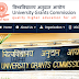 Students Can Now Pursue 2 Degree Courses Simultaneously - UGC Approved