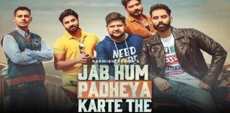 जब हम पढ़या करते थे  (Jab Hum Padheya Karte The) Parmish Verma, desi crew