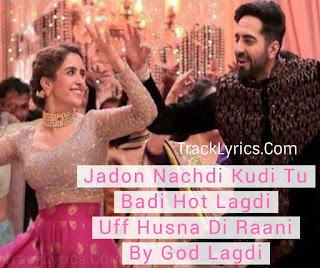 song-quotes-2018-morni-banke-badhaai-ho-guru-randhawa-ayushmann-khurrana