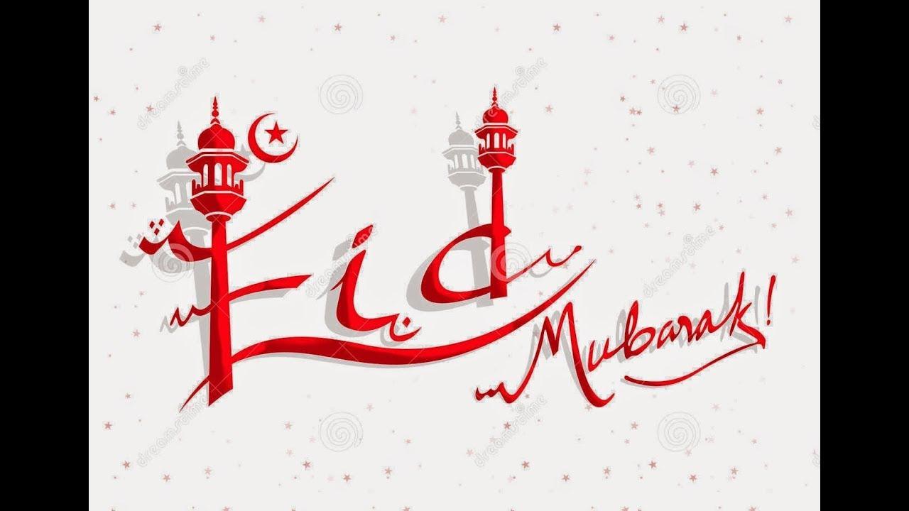 Eid Ul Adha Cards For Instagram Eid Ul Adha Mubarak 2018