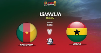 مشاهدة  مباراة الكاميرون وغانا بث مباشر اليوم 29-6-2019 في كأس الأمم الإفريقية 2019