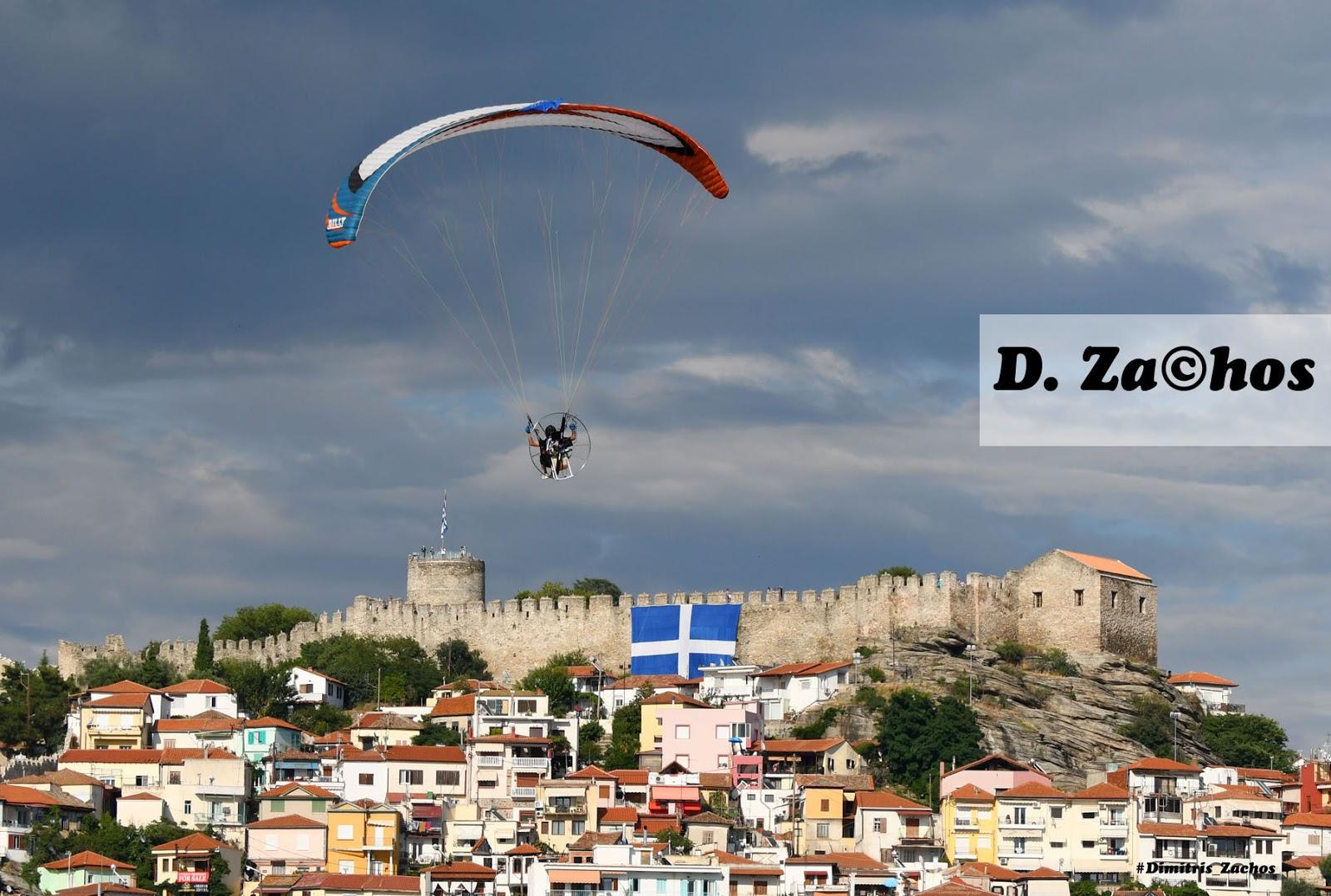 7th Kavala Air Sea Show (φωτορεπορτάζ)