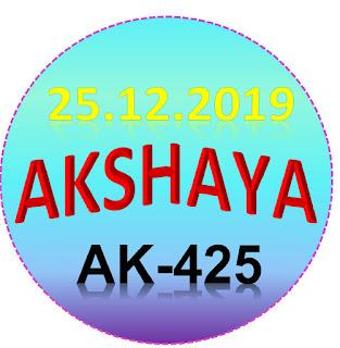 Kerala Lottery Result Akshaya AK-425 dated 25.12.2019