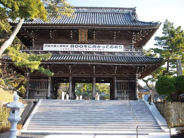 小湊 誕生寺