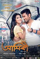 Aashiqui: True Love 2015 Bengali 720p HDRip
