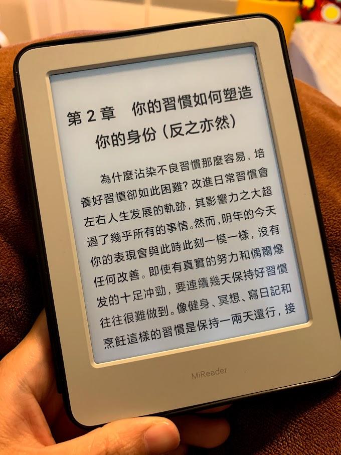 [3C] 小米多看電紙書