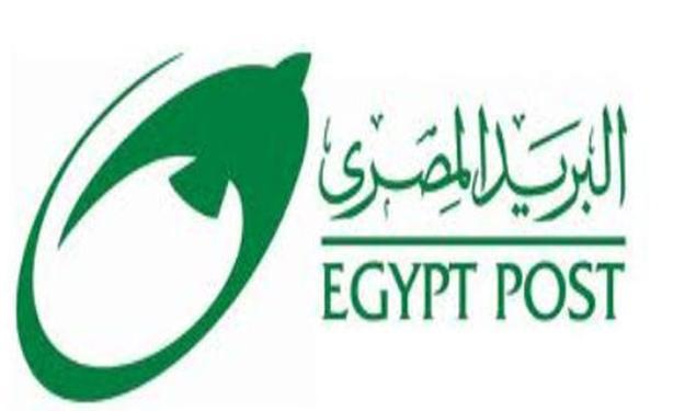 الرمز البريدى لمحافظة مرسى مطروح marsa matrouh postal code