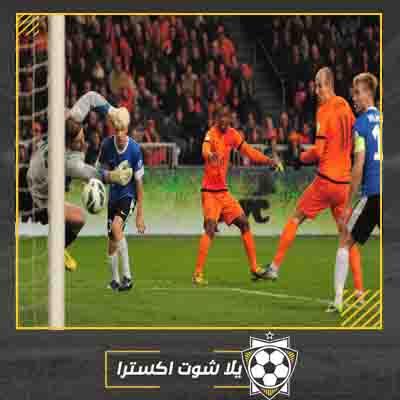 بث مباشر مباراة هولندا واستونيا