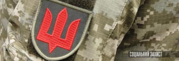 Виїзд військових за межі гарнізону –  змінять правила