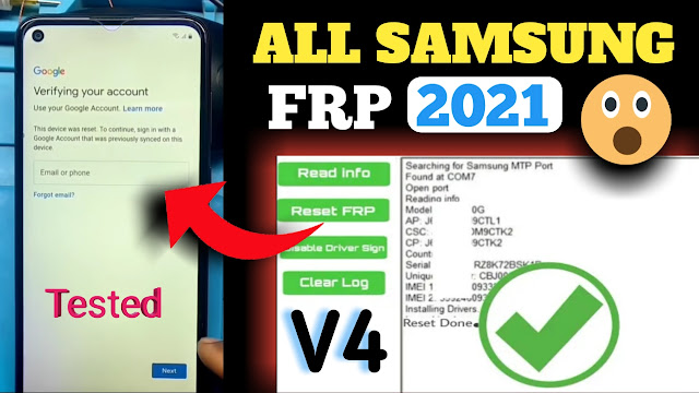SamFirm v1.4.3 Bypass Samsung Latest Frp Tool Free Download