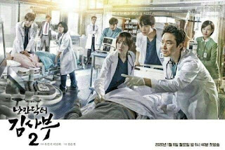 Link Download Drakor Romantic Doctor Teacher Kim 2 Full Eps. 1-32 (Sub Indonesia)