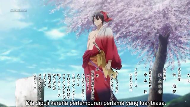 Kochouki: Wakaki Nobunaga Episode 01 Subtitle Indonesia