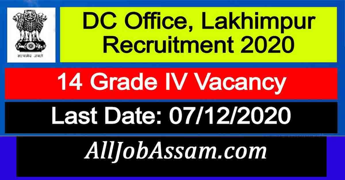 DC, Lakhimpur Recruitment 2020