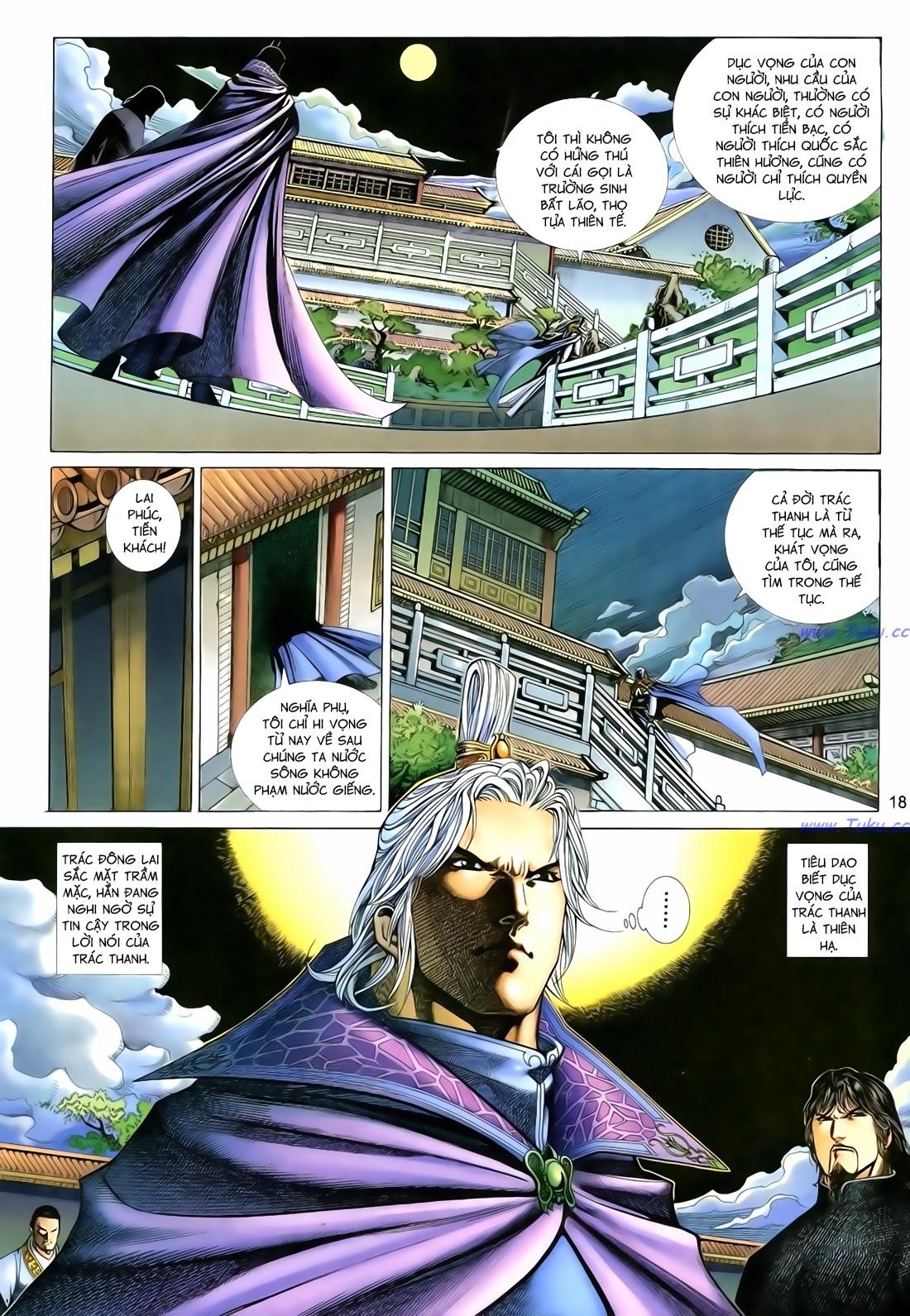 Anh Hùng Vô Lệ Chap 109