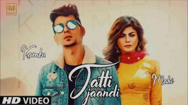 Jatti Jaandi Lyrics- Kambi | Mahi