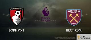 Вест Хэм Юнайтед - Борнмут смотреть онлайн бесплатно 01 января 2020 прямая трансляция в 20:30 МСК.