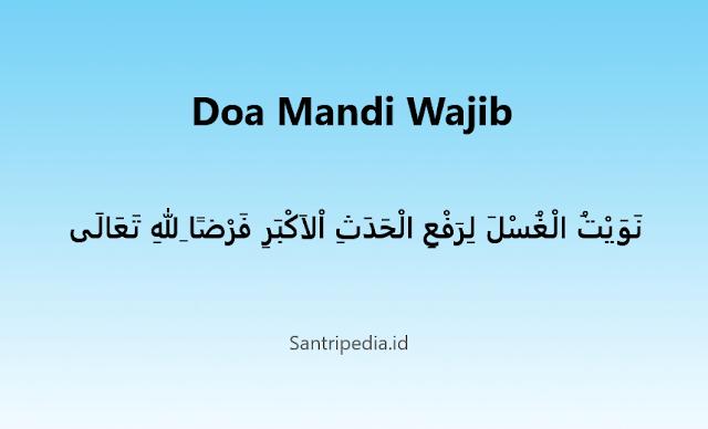 Doa Mandi Wajib