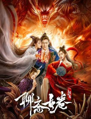 Liêu Trai Cổ Quyển: Lan Nhược Cảnh - Lan Ruo Zhi Jing (2020)