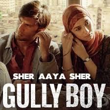 Sher Aaya Sher Full Song Lyrics - Gully Boy