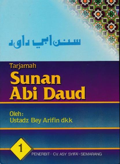 download terjemah sunan abi dawud pdf lengkap