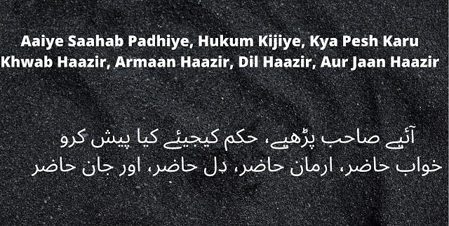 Painful Sad Quotes In Urdu - Most Emotional Quotes
