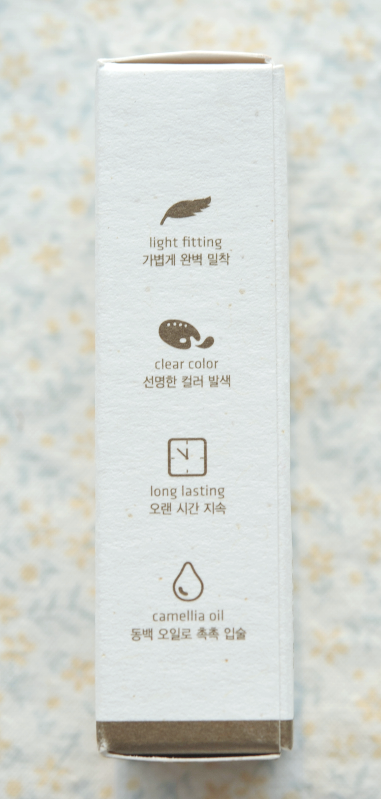 Innisfree Real Fit Lipstick #8 Rosy Latte Cup - Product Packaging, Korean Makeup Review
