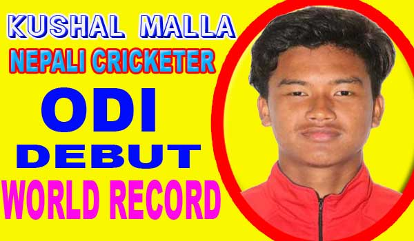ODI debut half century World Record