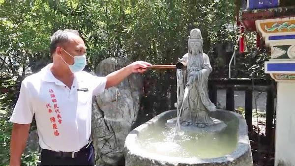 彰化清水岩寺關閉甘露泉 端午節禁止汲取午時水