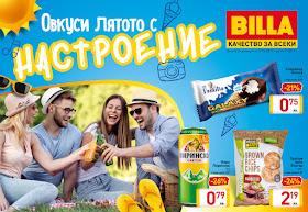 https://view.publitas.com/billa-bulgaria/summer-catalogue-2-2019/page/1?publitas_embed=maximized