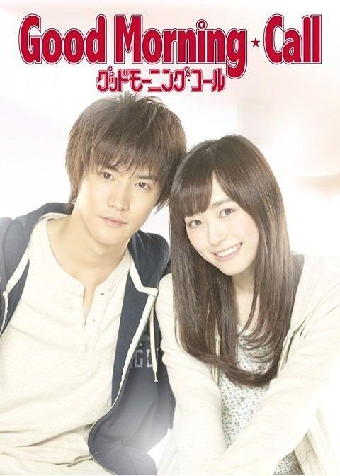 Nonton J-drama Good Morning Call Subtitle Indonesia