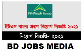 ইউএস-বাংলা গ্রুপ চাকরির খবর ২০২১ - US-Bangla Group Job News 2021 - US-Bangla Airlines Job Circular 2021
