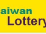 Paito Taiwan Lottery